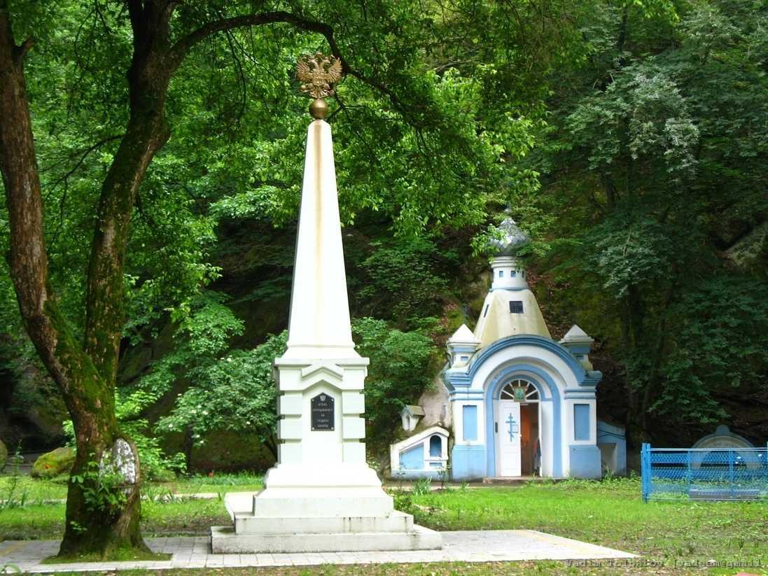 Памятник минеральной воде
